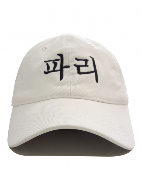 RXL Paris - Paris in Korean Trucker Hat Off White