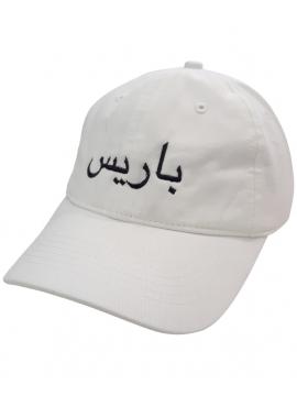 RXL Paris Casquette Dad Hat Paris Calligraphie Arabe Blanc Cassé