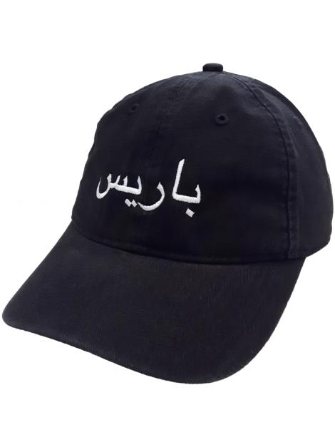 RXL Paris - Paris Calligraphie Arabe Dad Hat Noir