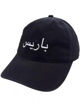 RXL Paris Casquette Dad Hat Paris Calligraphie Arabe Noir